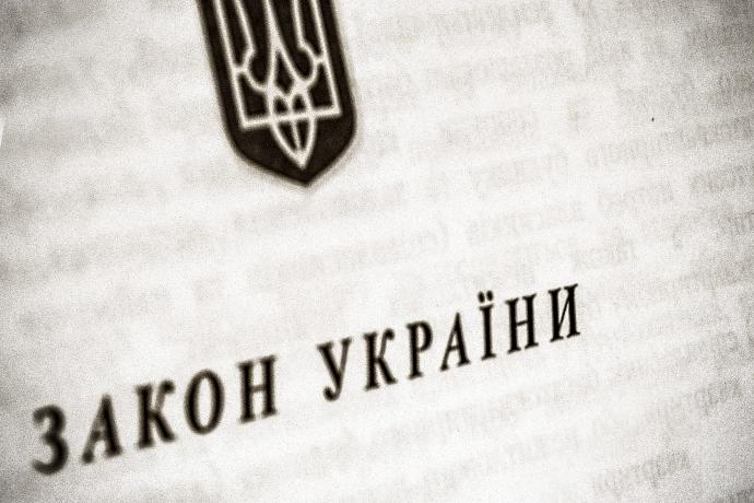 Семьи погибших майдановцев получат пенсии