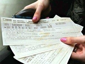 Перед поездкой «Укрзалізниця» советует проверять билеты