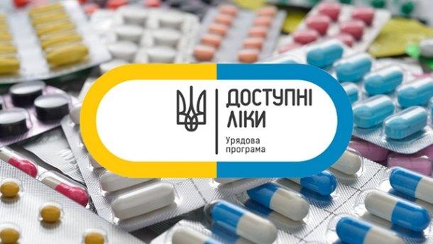 «Доступные лекарства» по новой схеме: куда идти и что делать?
