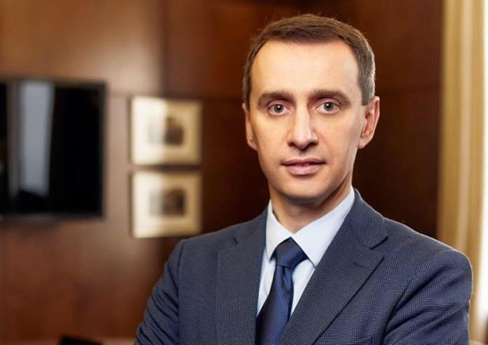 Виктор Ляшко — новый министр здравоохранения
