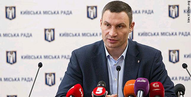 Кличко осудил новые тарифы на коммуналку