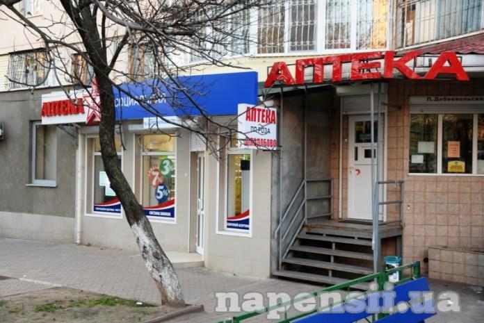 В Украине предлагают выдавать бесплатно лекарства пожилым