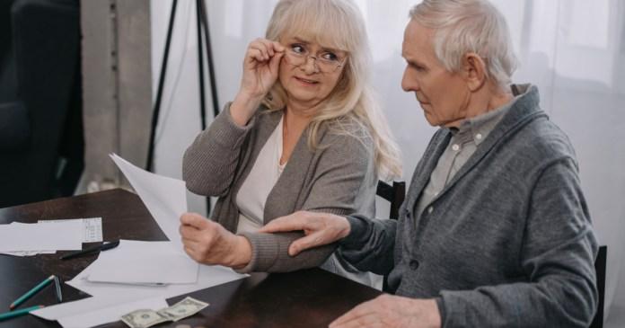 пенсия льготная