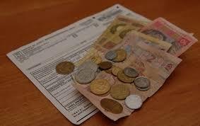 Правительство планирует отключать украинцев от коммунальных услуг