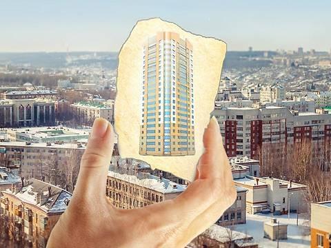 Как должно выглядеть современное жилье?