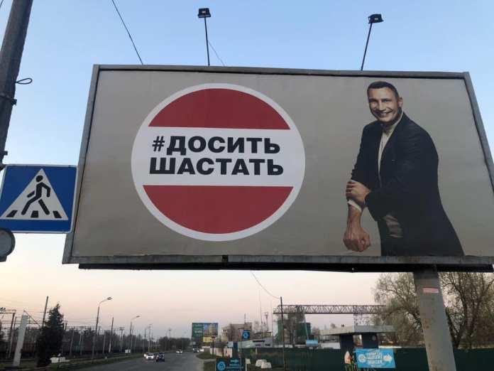 Киев локдаун