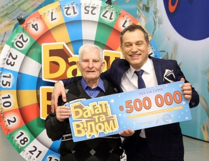 Пенсионер из Черкасс выиграл в лотерею 500 тысяч гривен