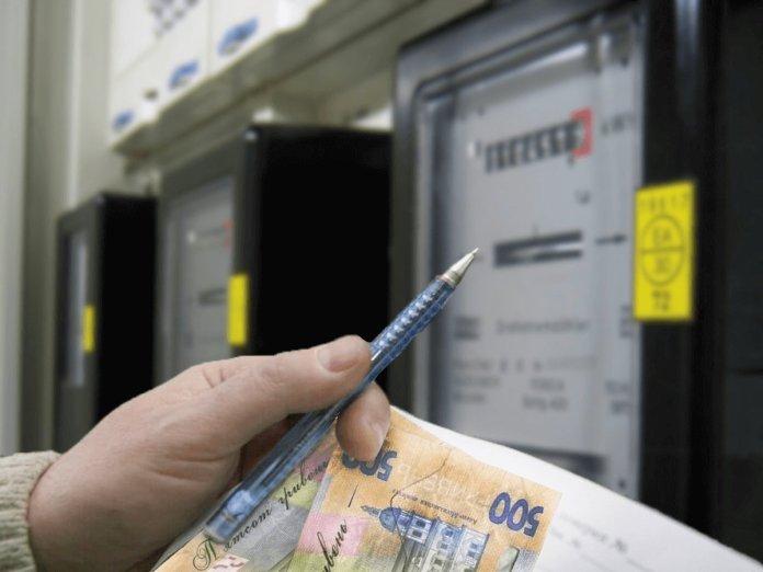 тариф на электричество
