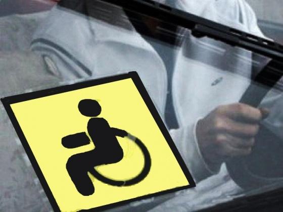 Перейдет ли автомобиль инвалида войны по наследству