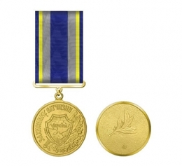 Ветеранов войны будут награждать медалью «Защитник Отечества»