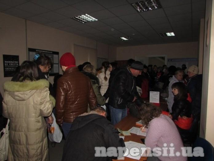 Пенсионеры Донбасса боятся голода и неопределенности