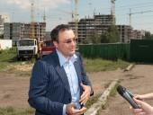 В Киеве хотят оперативно решать проблемы ЖКХ