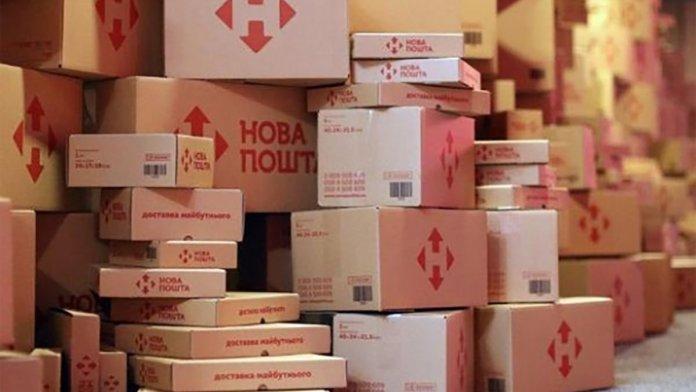 """""""Нова пошта"""" ввела акційний тариф: скільки тепер буде коштувати пересилка?"""