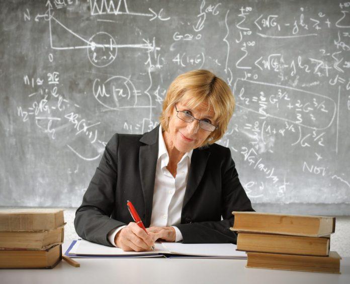 пенсия учителю