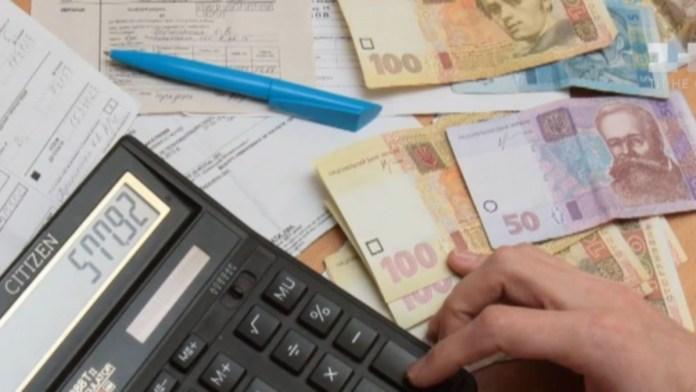 плата за дом