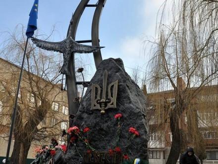 В Хмельницкой области открыли памятник Небесной Сотни