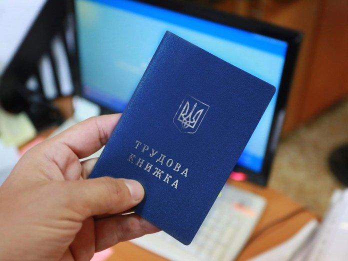 Что будет с украинцами, у которых нет 15 лет страхового стажа?