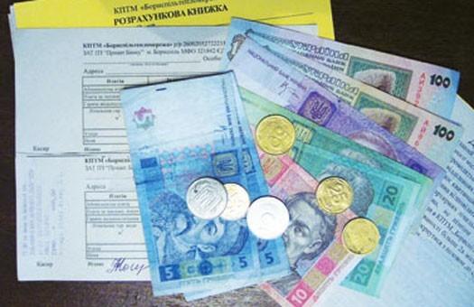 Оформляем субсидию: учтут все доходы семьи