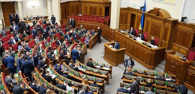 Парламентарии отклонили закон о пенсионном возрасте для женщин