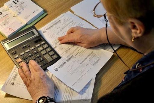 субсидия выплаты страховые