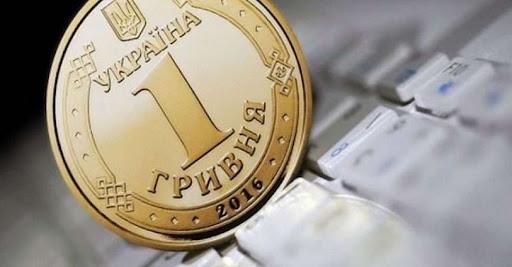 Субсидії – у цифровій валюті. Скоро