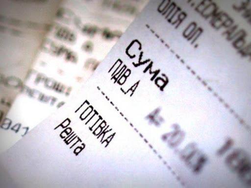 Что делать, если цена на ценнике и в чеке не совпадает?