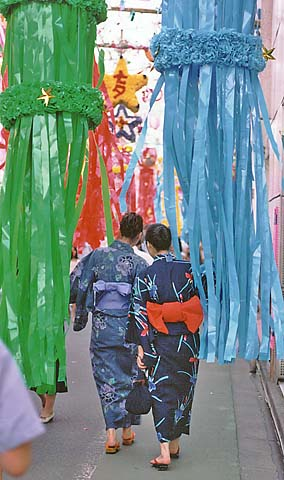 Women dressed in yukata at Tanabata festival. courtesy of Wikipedia.