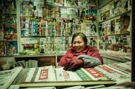 November 2008 Luoyang, Henan province, China