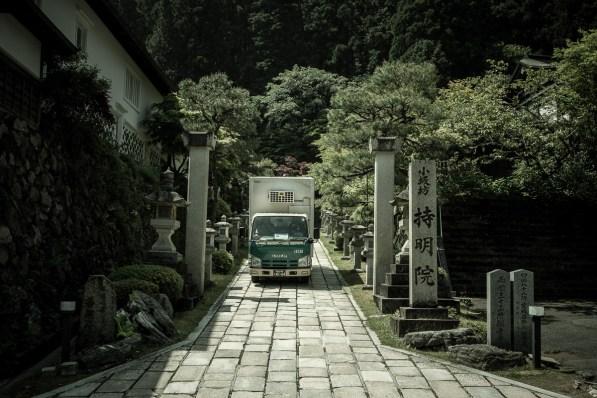 May 2013 Mount Kōya (高野山), Kōya-san, Wakayama Prefecture, Japan