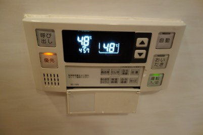 Temperature control for the shower.