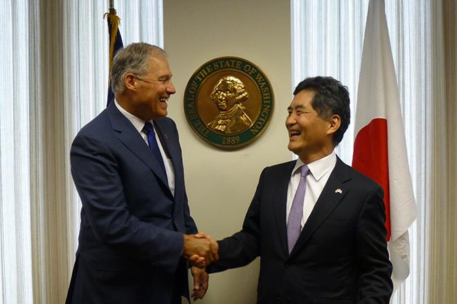 Japan-Washington-Agreement.jpg ...