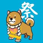 T-shiba-final-65_light_whiteMatsuri
