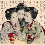 post-card-for-ginza-kamigataya