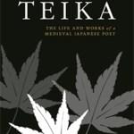 Bookcocer-TEIKA