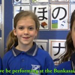 Japanese-Immersion-Student