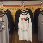 Ebbets-Field-Japanese-Baseball-Shirt
