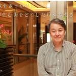 ToruMihara_web