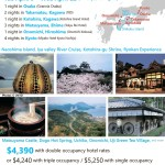 JapanTour-Spring-2020