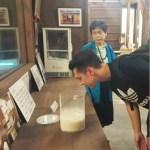 SakeKobo