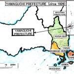 山口県地図(英文)_web