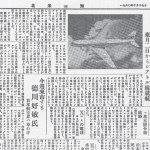 JAL_web