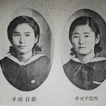 KIYOKO-high-school1