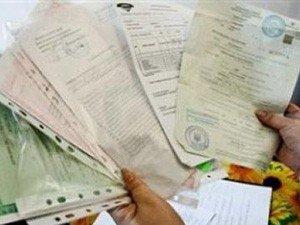 Пакет документов для продажи квартиры