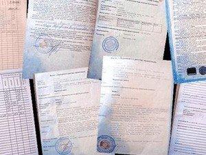 Перечень документов, необходимых для покупки вторичного жилья