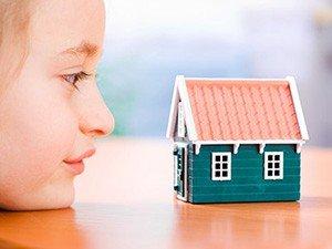 При каких условиях ООП разрешает продажу без покупки другой квартиры