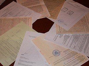 Пакет документов на регистрацию права собственности квартиры