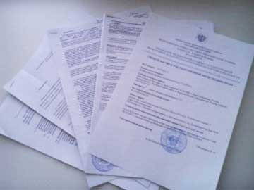 Пакет документов для восстановления срока вступления в наследство