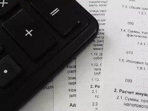 Что такое косвенный и прямой налог