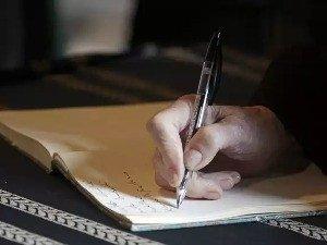 Налог на наследование по завещанию или по закону