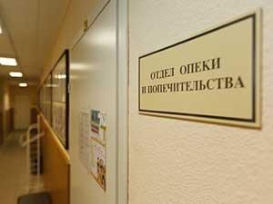 Обращение в органы опеки и попечительства за разрешением отказаться от наследства ребёнка